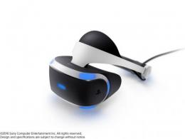 SIE PlayStation VR CUHJ-16000